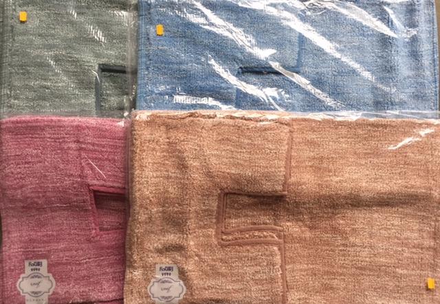 Tris tappeti bagno jour cotone